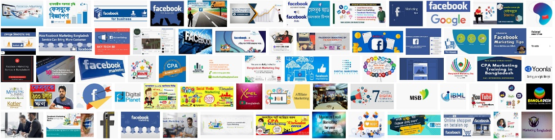 social media marketing in bangladesh